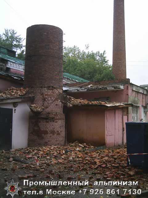 Демонтаж металлоконструкций и прием лома