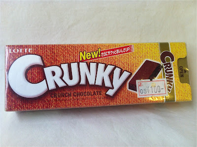 Crunky barnd chocolate snack bar