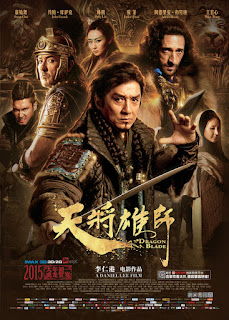 Watch Dragon Blade (Tian jiang xiong shi) (2015) movie free online