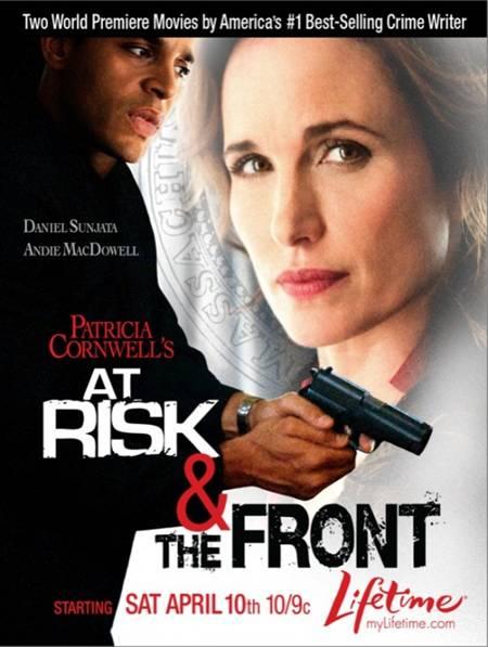 Patricia Cornwell: ADN asesino (2010)