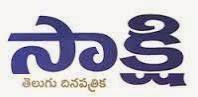 http://www.sakshi.com/