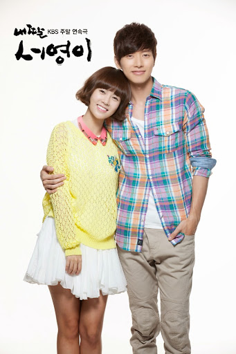 Con Gái Của Cha - My Daughter Seo Young