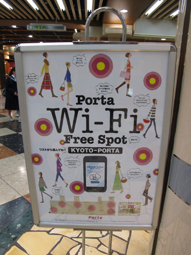 Porta Underground Mall, Kyoto Station