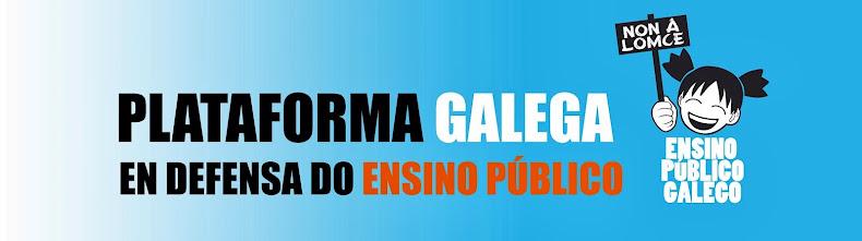 Plataforma Galega en Defensa do Ensino Público