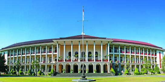Daftar Fakultas di Universitas Gadjah Mada ( UGM ) Terbaru 2015