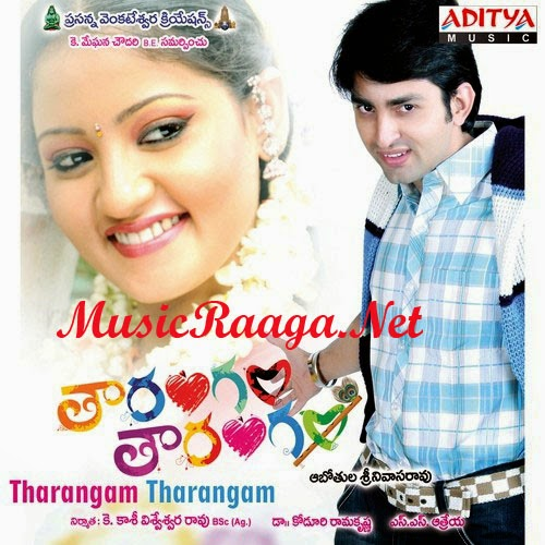Tharangam Tarangham Telugu Mp3 Songs Download