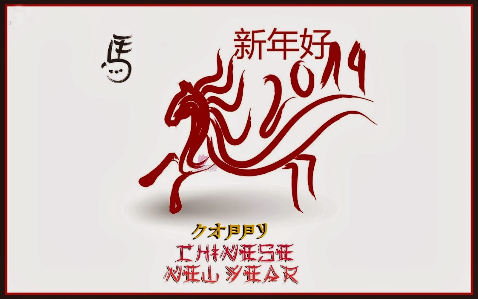Kata ucapan tahun baru china imlek 2014