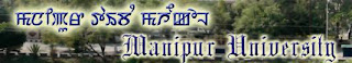 Manipur University 2013 Results UG, PG New Results