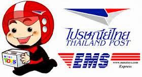 ไปรษณีย์ไทย EMS