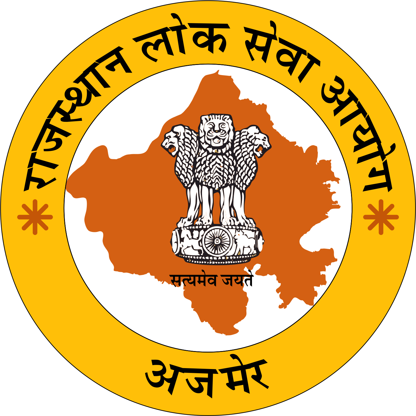 Image result for Rajasthan Public Service Commission