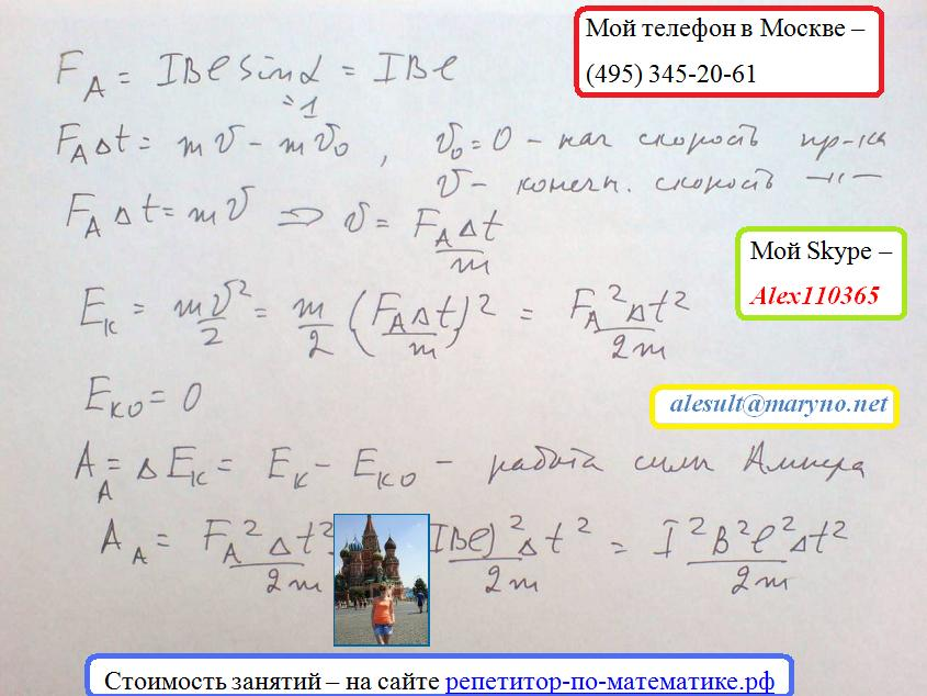 Программы для решения задач по высшей математике онлайн