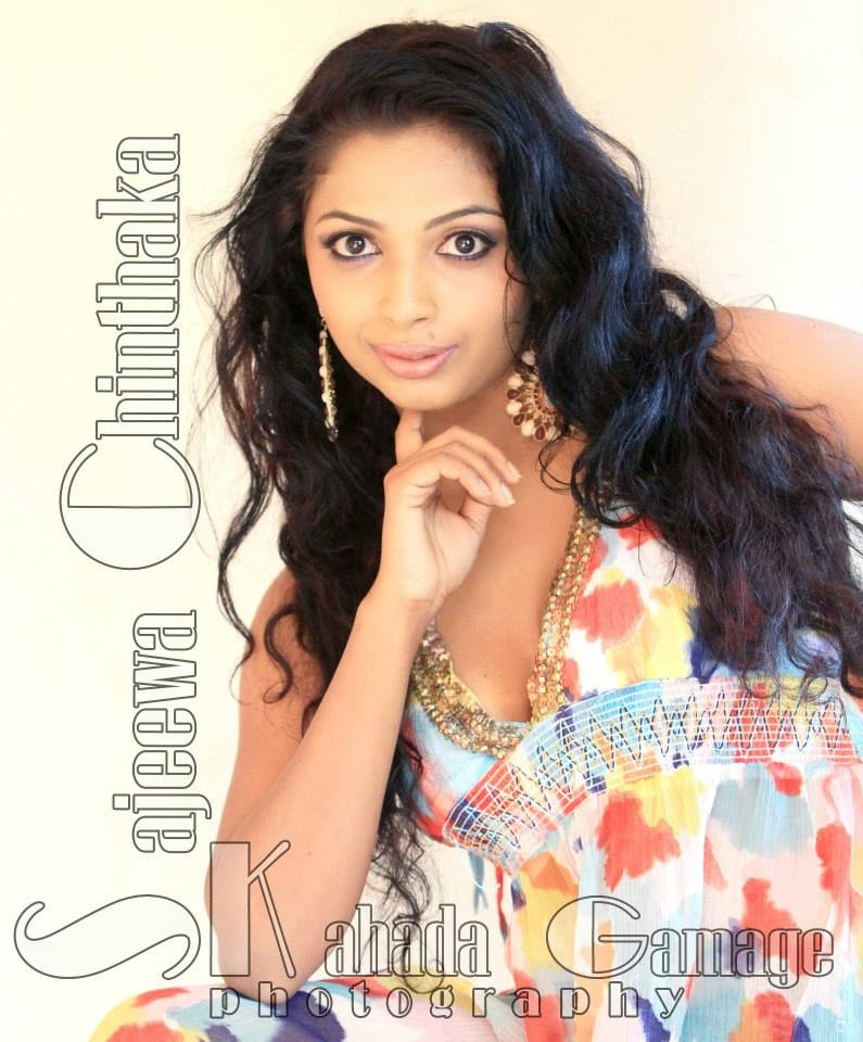 Lakshika Jayawardhana new