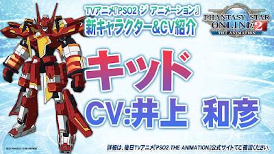 Anime 'Phantasy Star Online 2' Ungkapkan Pemain Lain Yang Akan Tampil