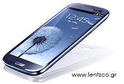 SΛMSUNG Galaxy S3 i9300 4.8''