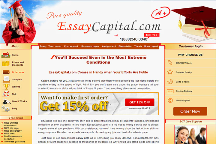 Can i buy a essay online