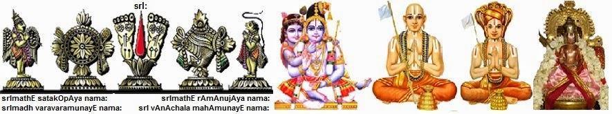 emperumAnAr dharisanam