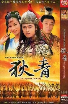 Xem Phim Địch Thanh - The Legend of Dik Ching