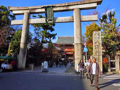 八坂神社01