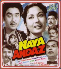 Naya Andaz (1956) - Hindi Movie