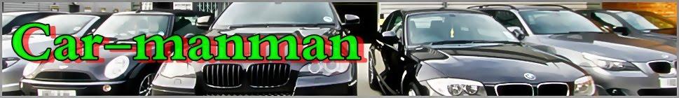 Car-manman