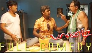 Pandi – Full Comedy | Raghava Lawrence | Sneha | Namitha | Srikanth Deva | Rasu Madhuravan