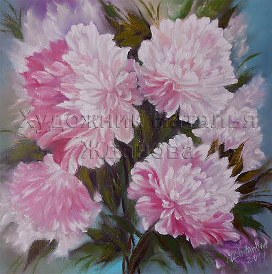 Digital Print Flowers Pink Peonies Printout own print Instant Download