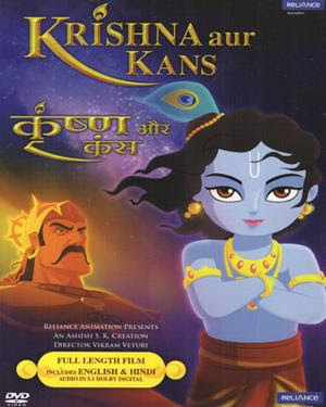 Krishna Aur Kans (2012) - Hindi Movie