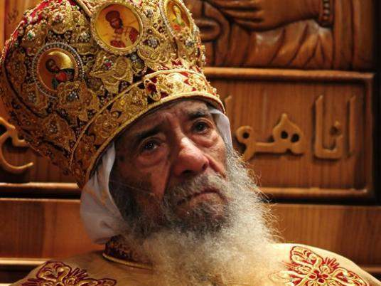 HIS HOLINESS AMBA SHENOUDA III, POPE AND PATRIARCH OF ALEXANDRIA AND OF THE APOSTOLIC SEE OF ALL THE PREDICATION OF SAINT MARK