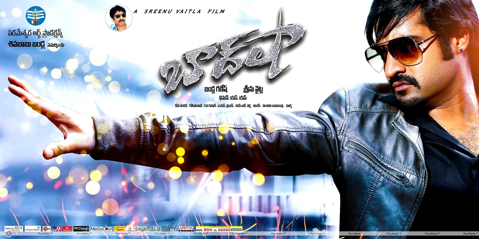 Baadshah Movie Latest New HD Posters[No Watermark] |Live ... Baadshah 2013 Posters