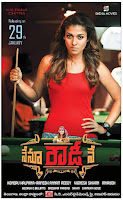 Nenu Rowdy Ne 2016 Telugu DVDScr Full Movie Download