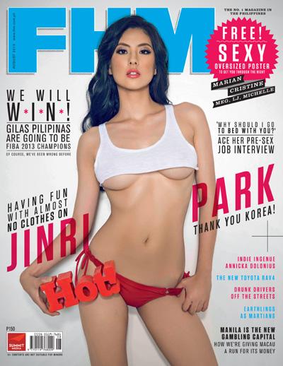 Jinri Park FHM 2013