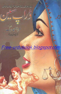 Dosheeza Digest September 2012
