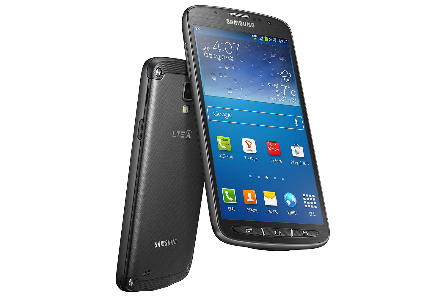 on international availability of the Samsung Galaxy S4 Active LTE-A