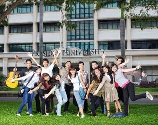 7 Universitas Termahal Di Indonesia
