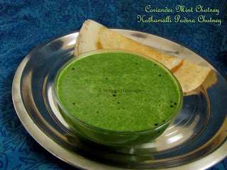 Coriander Mint Chutney South Indian Style