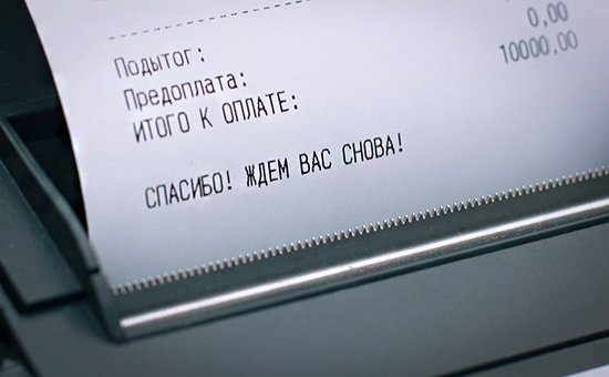 В России перейдут на новые кассовые аппараты