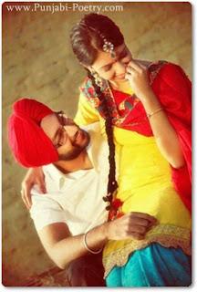 Punjabi Jodi