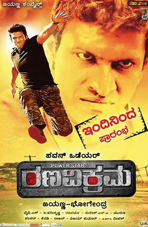 Poster Of Rana Vikrama 2015 Dual Audio 720p HDRip [Hindi-Kannada] ESubs Free Download Watch Online