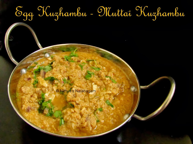 Chettinad Muttai Kuzhambu | Egg Kuzhambu