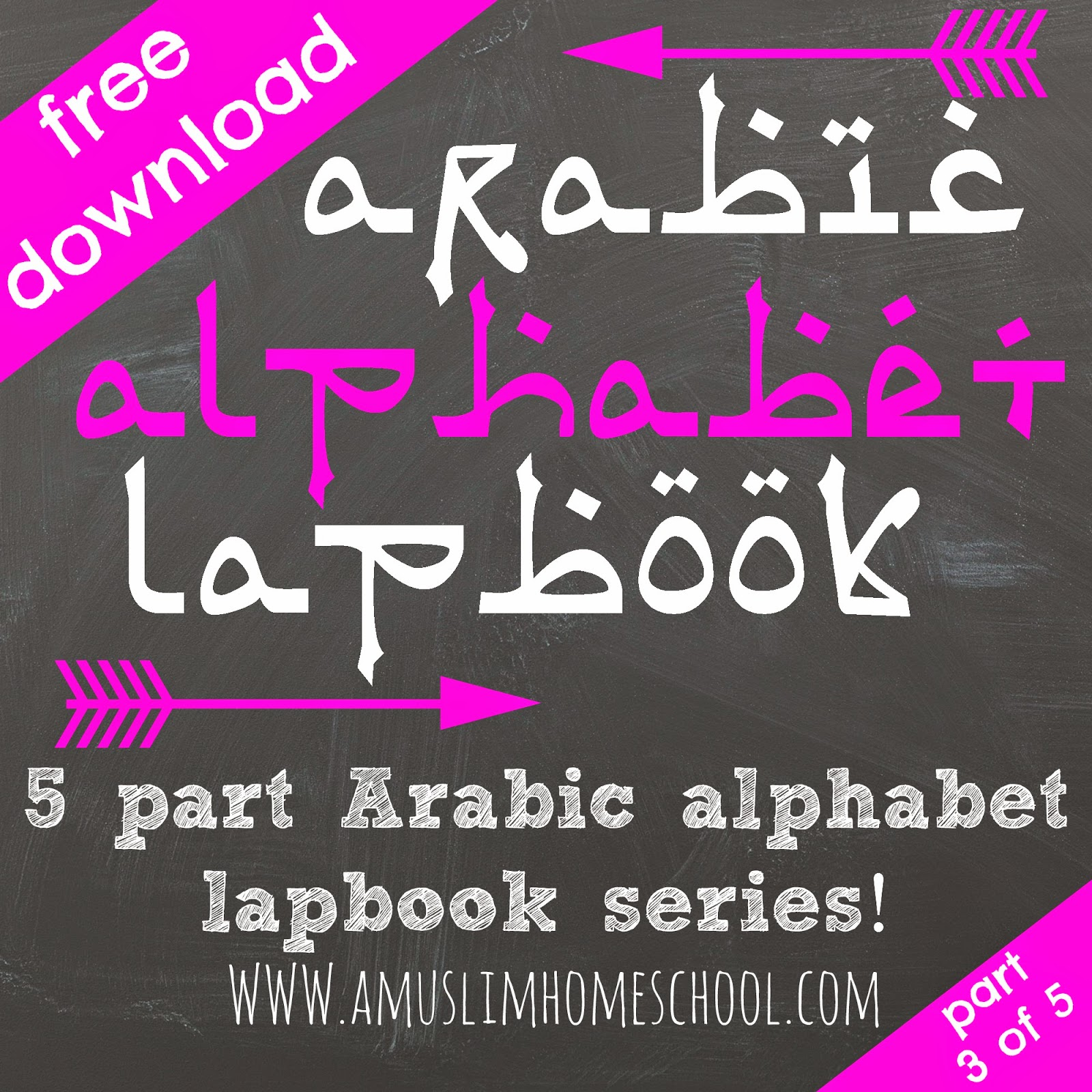arabic alphabet lapbook printable worksheets