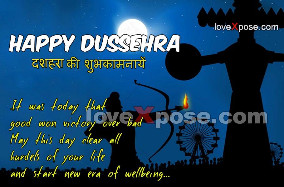 Happy Dasara Dussehra Wallpaper