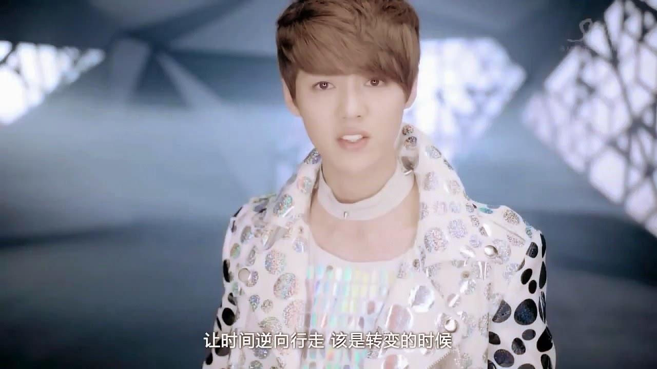 EXO History Luhan