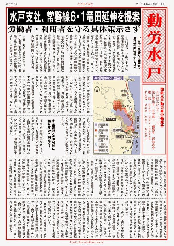 http://file.doromito.blog.shinobi.jp/caa99f2b.pdf
