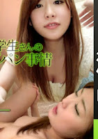 XXX-AV 21685 初裏初撮!Dカップ現役専門学生夜遊び事情!しおり