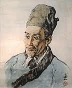 Biografi Li Shizhen Tokoh Pengobatan Tradisional Cina