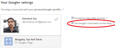 Google+ Comments, Integrate Google+ Comments, Google+ Comments In Blogger