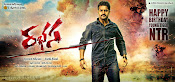 Rabhasa Movie wallpapers and posters-thumbnail-20