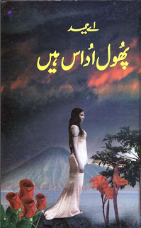 Phool Udas Hain Urdu Novel By A Hameed