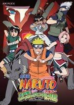 Ver online descargar Naruto la película 3: ¡La gran excitación! Pánico animal en la isla de la Luna sub español