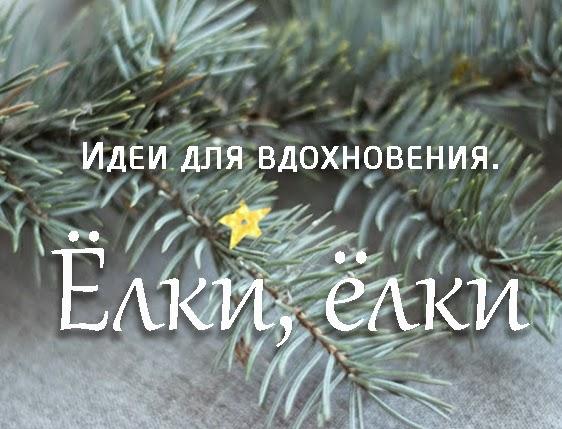 Christmas tree, quilt